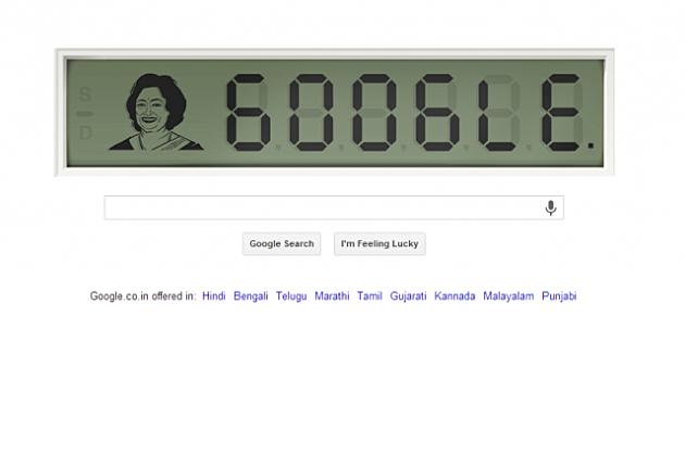 Google Doodle 11042013